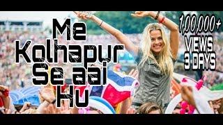 download lagu Mai Kolhapur Se  -मै कोल्हापूर से -dj Kiran gratis