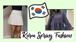A Korean Spring Try-On Haul | Gangnam shopping