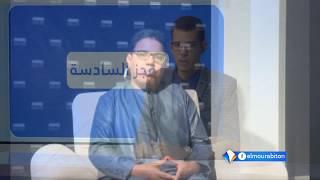 موجز أخبار السادسة 08-07-2019 من قناة المرابطون