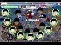 【スクフェス】 99   Mob Psycho 100 OP   Love Live! School Idol Festival Custom Beatmap