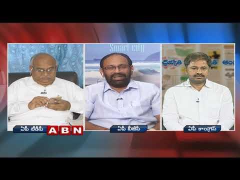 Debate | Pranab Mukherjee Eyes On Prime Minister Post ? | Public Point | Part 1