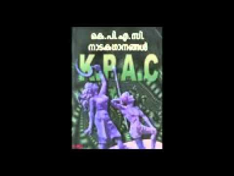 Ambili Ammava Thamara - KPAC Drama Songs_mpeg4.mp4