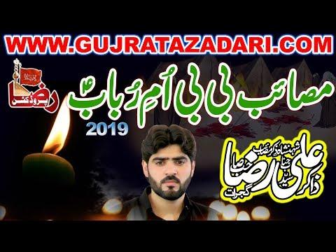 Zakir Syed Ali Raza Shah Gujrat | Masayib Bibi Umme Rubab sa | Raza Production