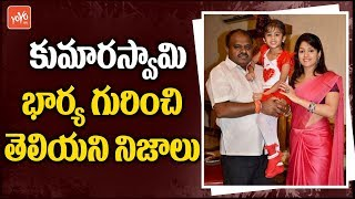 JDS Leader Kumaraswamy's Wife Radhika Kumaraswamy is Trending in Social Media Why