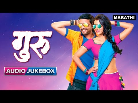 Guru Full Songs | Audio Jukebox