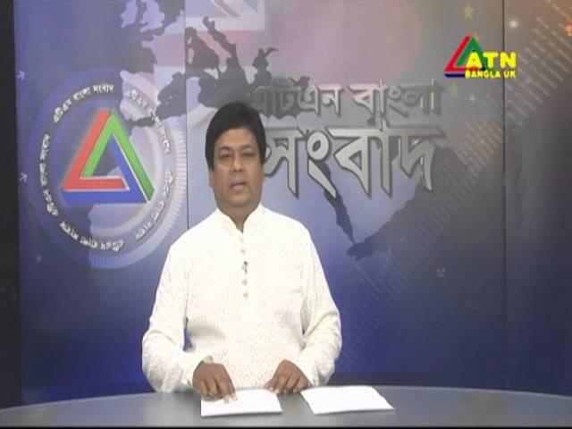 Atn Bangla UK News 04 October 2014