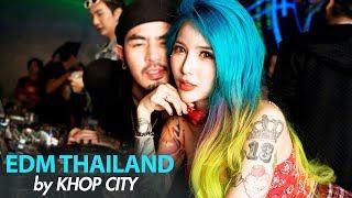 EDM Thái Lan Gây Nghiện Cực Mạnh 🤪 Tá Lăng Ta Lẳng Tà Lăng ✈️Hàng Bay Dân Chơi Phải Biết - Best EDM