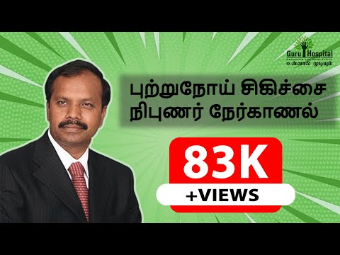 Best Cancer Doctor India | Tumour Surgery Specialist Tamil Nadu