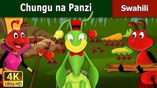 Chungu na Panzi   Hadithi za Kiswahili   Katuni za Kiswahili  Hadithi za Watoto  Swahili Fairy Tales