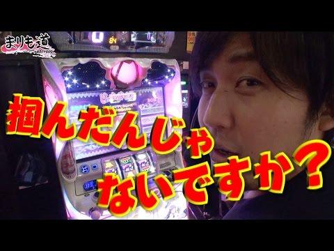 第109話 魔法少女まどか マギカ2 前編