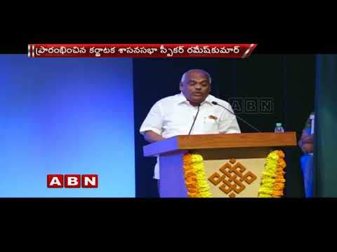 Karnataka Assembly Speaker Ramesh Kumar Inaugurates Kuvempu Auditorium