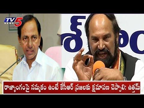 కేసీఆర్ క్షమాపణ చెప్పాలి - ఉత్తమ్ కుమార్  | Uttam Kumar Reddy Counter to KCR | TV5 News