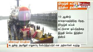 India to manufacture new Submarine after an delay of 10 years   Polimer News