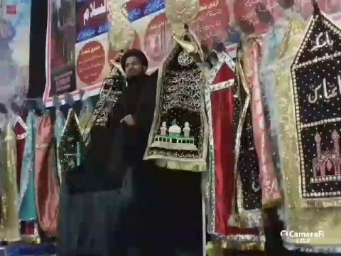 Live-3rd Moharram Majalis | Maulana Syed Ali Abbas sb | Gopalpur, India