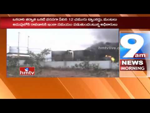 Fire Continues To Burn In Biomax Fuel Company At Duvvada | Visakhapatnam | HMTV