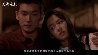 几分钟看懂电影《假如爱有天意》我爱你,却不能跟你在一起,父母遗憾的爱情,子女来完成!