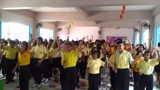 The THAI banana song with prathom 4