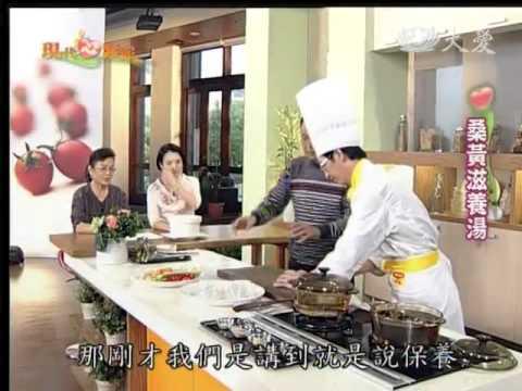 現代心素派-20140105 大廚上菜--桑黃滋養湯、繽紛蔬果樂 (籃子竣)