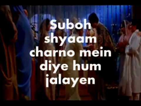 Kabhi Khushi Kabhi Gham-karaoke & Lyrics-kkkg video