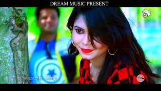 Moner Moto Manush by Foyez  Bangla New Music video 2017 HD 720p  Dream Music 01714616240