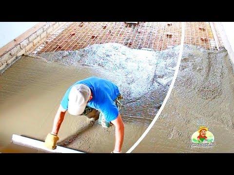Пол бетонный в гараже своими руками