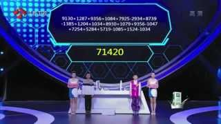 The Brain Season 2 Human Brain vs Technology (01/23/2015) English Subtitles