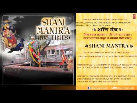Shani Mantra Nilanjan Samabhasam...108 Times by Mahendra Kapoor...
