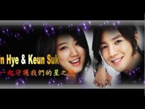 [MV] Jang Keun Suk and Park Shin Hye - Love Story in Twitter