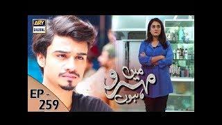 Mein Mehru Hoon Episode 259 - 20th September  2017 - ARY Digital Drama