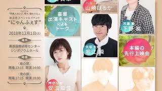 Dokyonin wa Hiza, Tokidoki, Atama no Ue video 3