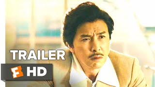 Chasing the Dragon Trailer #2 (2017)   Movieclips Indie