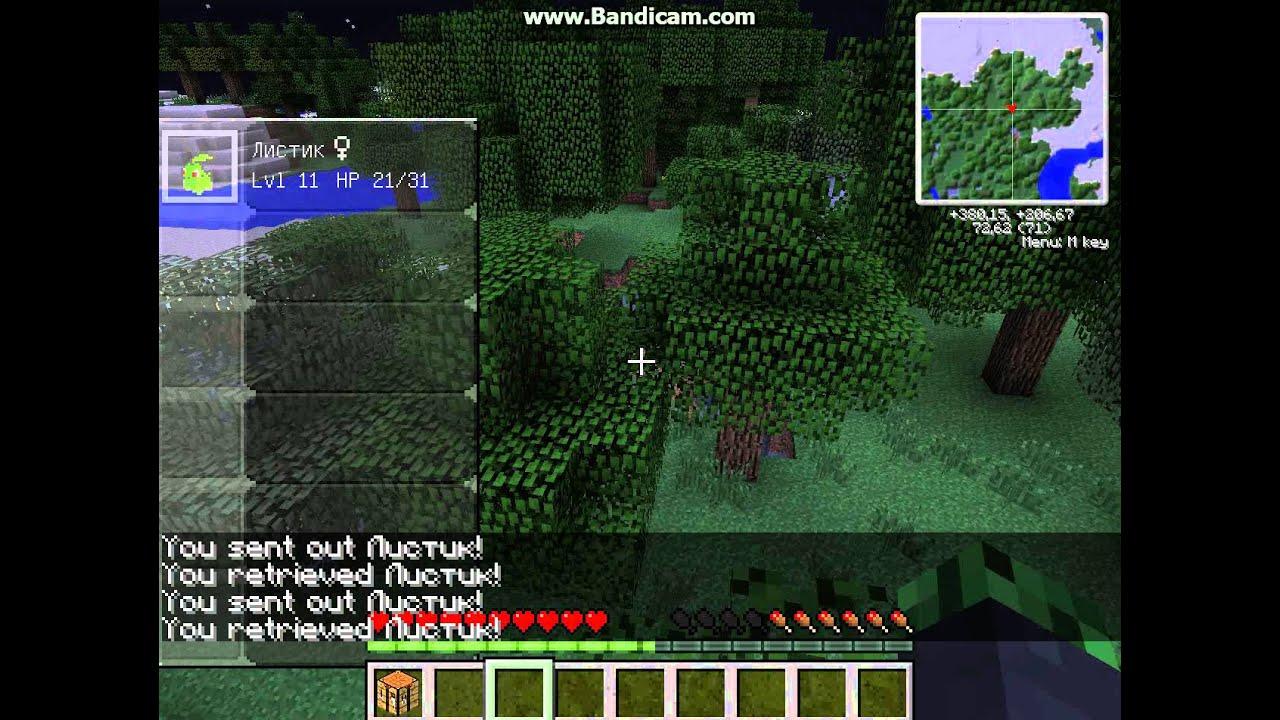 видео прохождение игры зомби