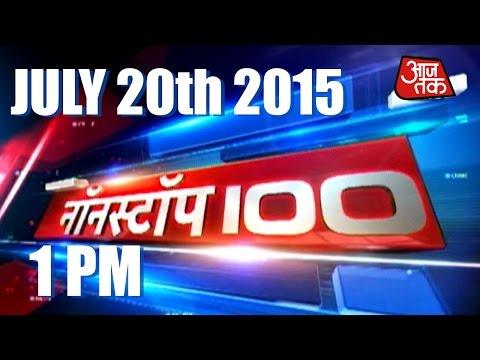Nonstop 100 | Top News Stories | July 20, 2015 | 1 P.M.