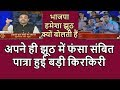 Sambit Patra & BJP Lies Exposed In Aaj Tak Debate | How Bad Effect Will Come our Life