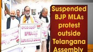 Suspended BJP MLAs protest outside Telangana Assembly - Telangana News