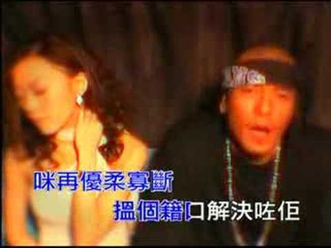 Mp4 - Chinese Rap video