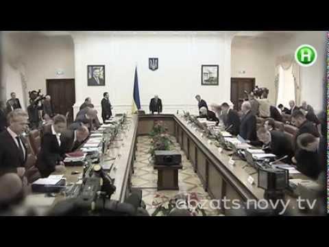 Украина затягивает пояс! На чем собираются экономить чиновники? - Абзац - 05.03.2014