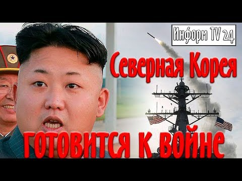 10.09.2017 Спутниковые изображения показывают, что Северная Корея готовится к войне