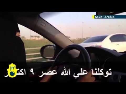 Saudi ladies in the driving seat: women defy Saudi Arabian driving ban and post videos online