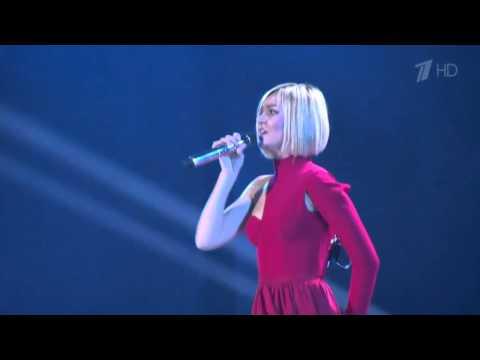 Polina Gagarina - Njet (live)