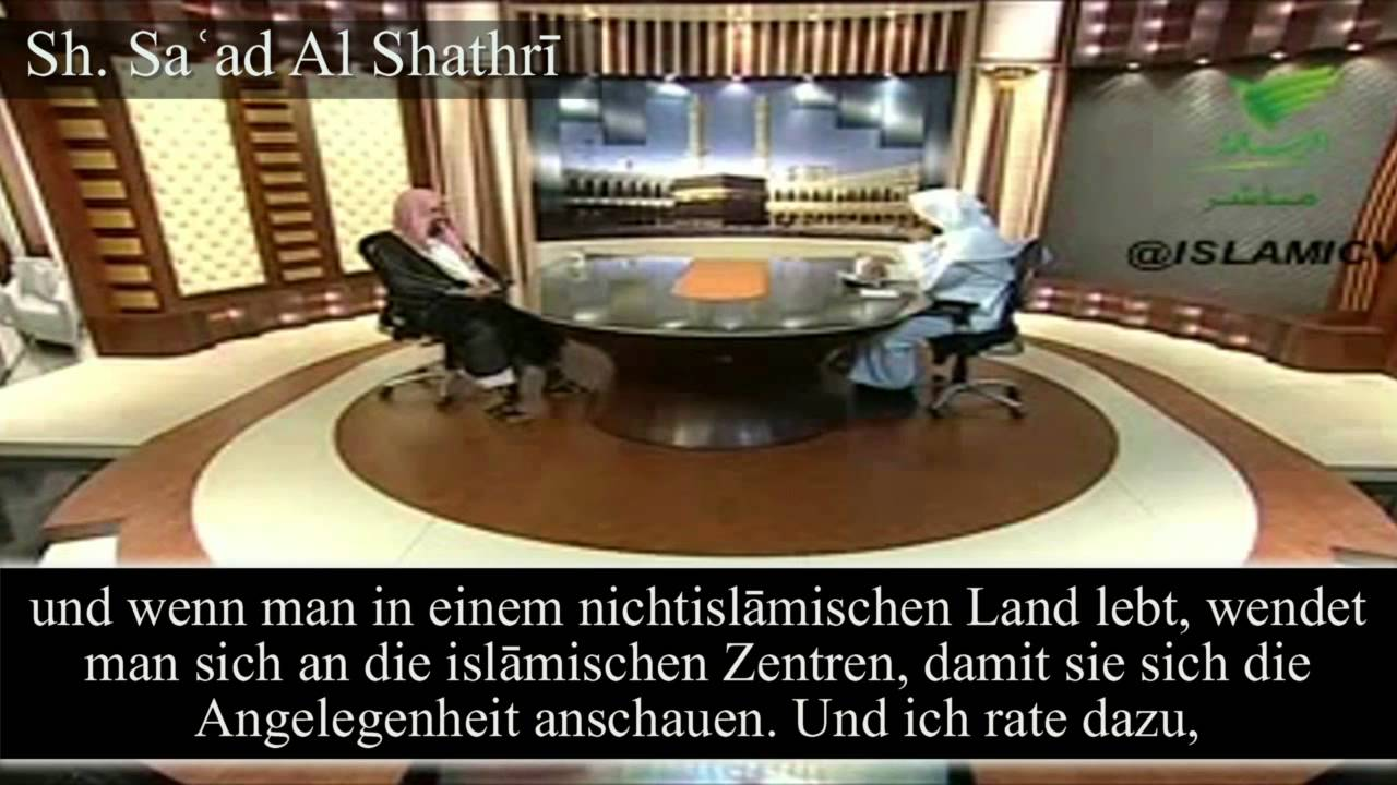 sh sa 39 ad al shathri wer bekommt bei scheidung das sorgerecht youtube. Black Bedroom Furniture Sets. Home Design Ideas