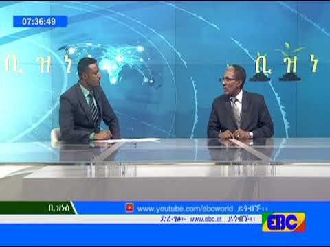 Business  Afternoon News Ebc Aug 29 2017