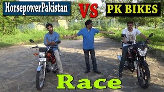 Race Honda CG 125 vs Honda CB 150 vs Yamaha YB 125 Z Model 2018