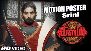 Kalam Motion Poster