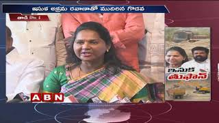 Internal clashes between YCP Leaders at Guntur over Illegal Sand Mining