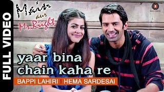 Yaar Bina Chain Kaha Re Video Song