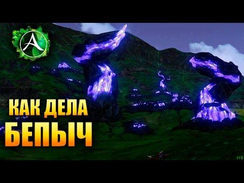 ArcheAge - Пытаемся Выживать в Игре