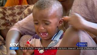 EBC news Ethiopians who Misplaced from Northern Parts
