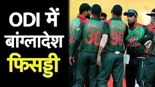 New Zealand whitewashes Bangladesh in ODI series | NZ vs BAN | Sports Tak
