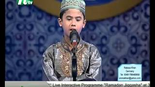 PHP Quraner Alo 30 07 2013 Part 1